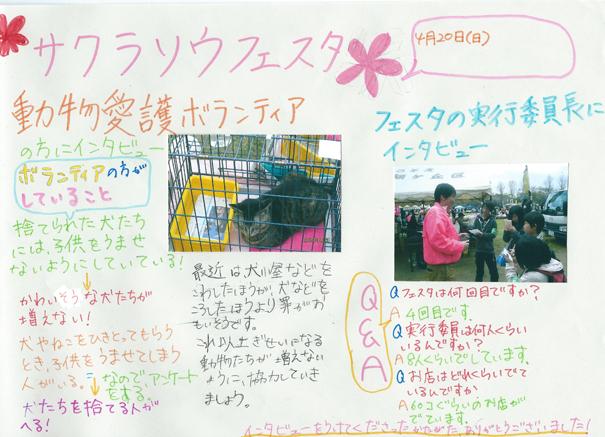 20140420_misa.jpg
