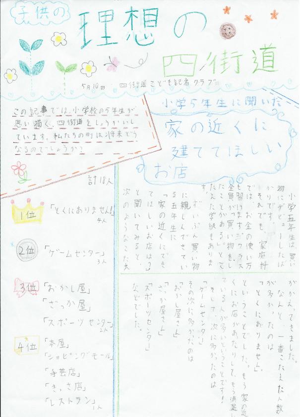20140510_mikuru_01.jpg