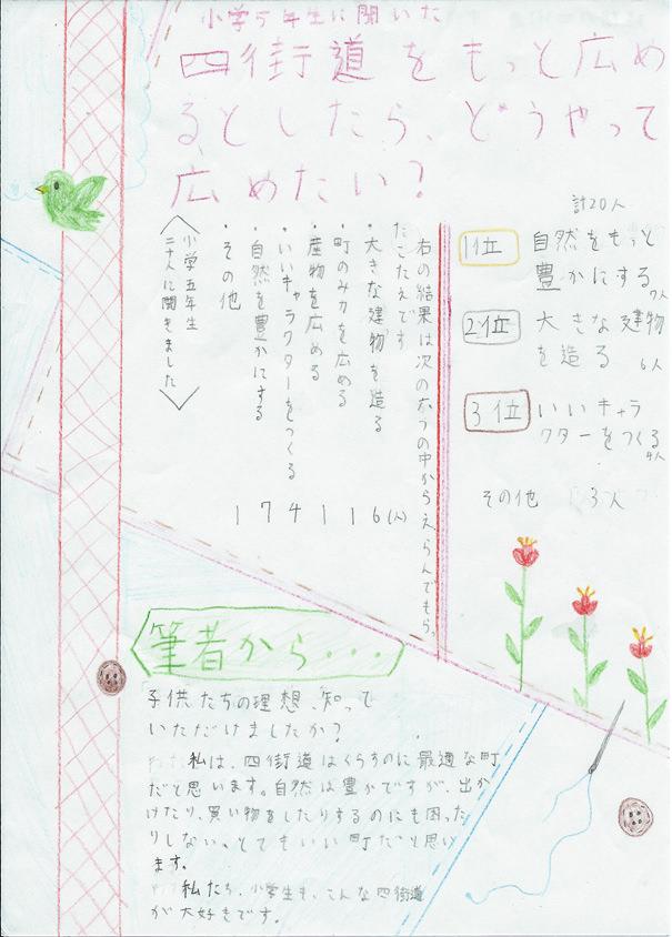 20140510_mikuru_02.jpg