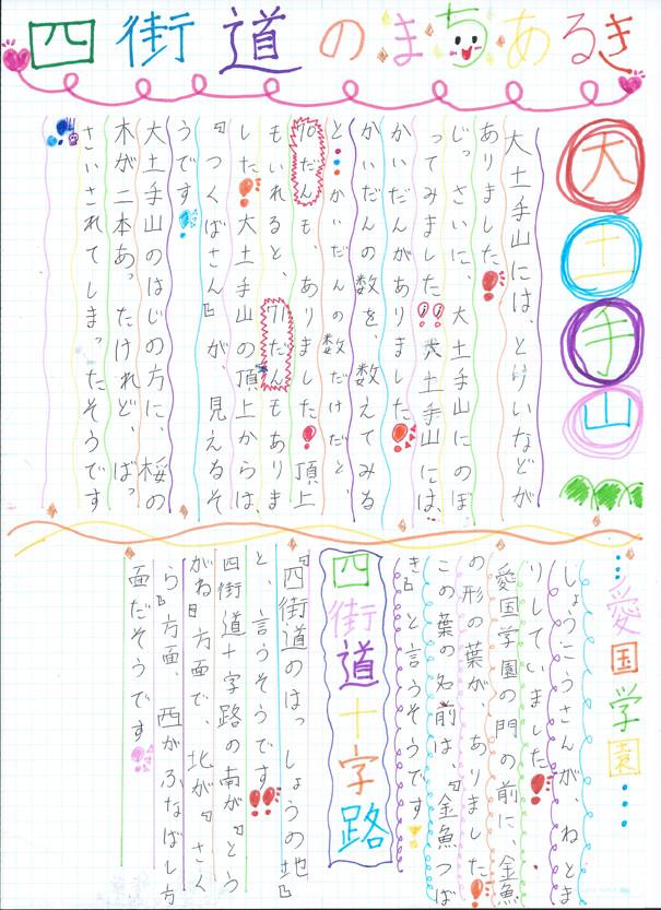 20140614_aika_01.jpg