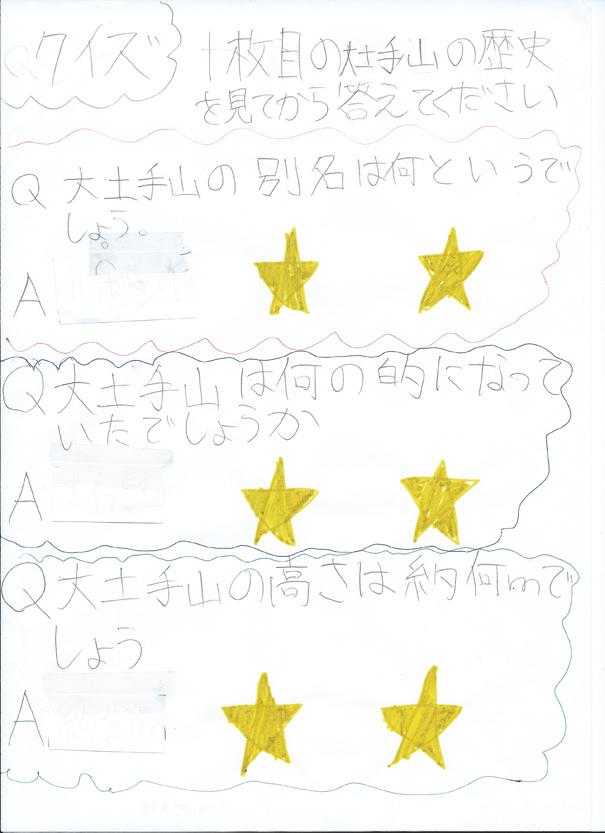 20140614_kurino_02.jpg