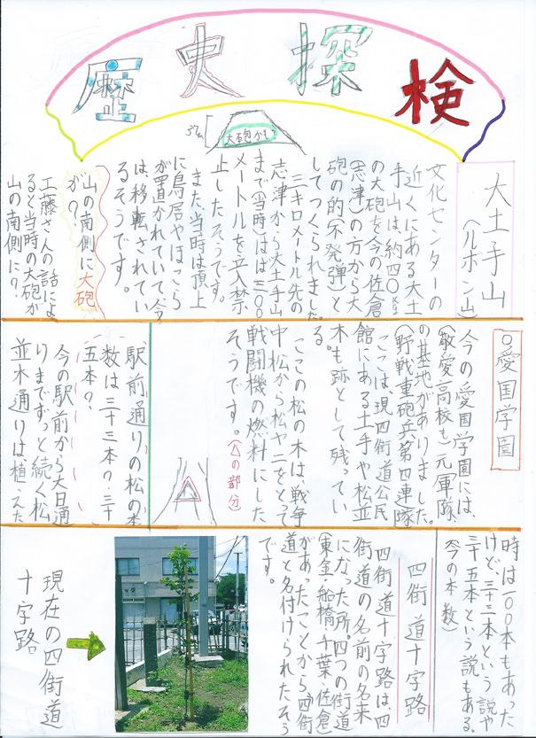 20140614_yushi_01.jpg