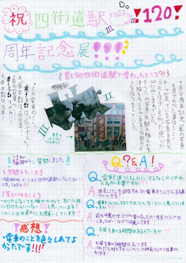 20141213_aika_01.jpg