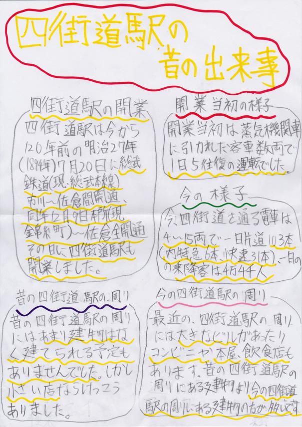 20141213_kuriin_01.jpg
