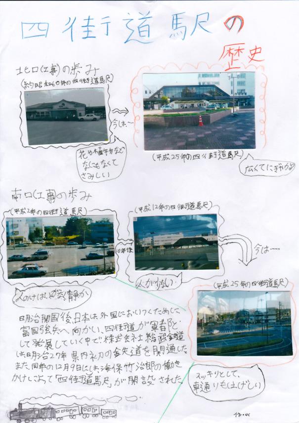 20141213_riku_01.jpg