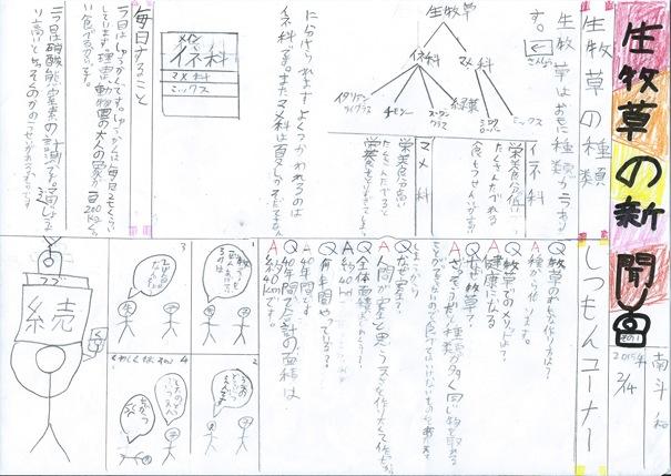 20150214_towa_01.jpg