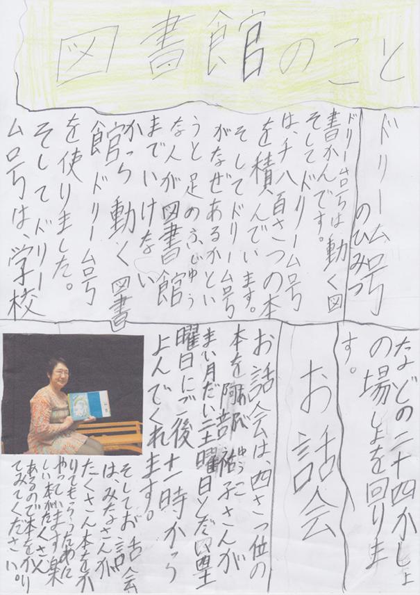 library_keiji_01.jpg