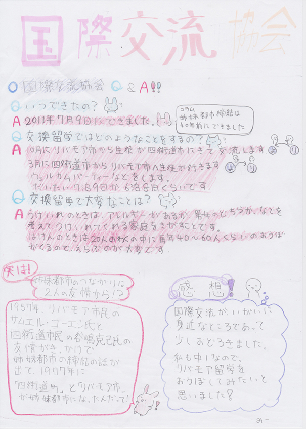 yocca_mii.jpg